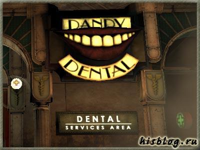 Превосходная стоматология
