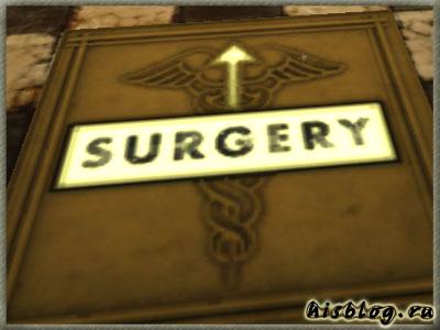 Надпись-указатель на полу: Хирургия