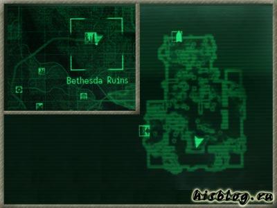 Пупс Взлом - в восточных офисах руин Bethesda.