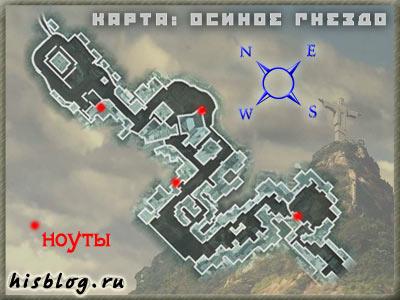 Карта миссии Осиное гнездо