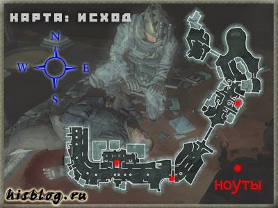 Карта миссии Исход
