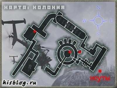 Карта миссии Колония