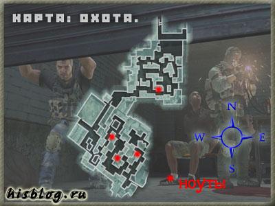 Карта миссии Охота