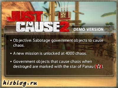 Just Cause 2 Demo Version