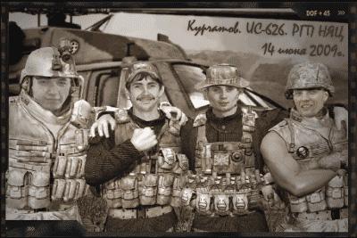 Геймеры - Курчатовцы, фото из Call of Duty: Modern Warfare