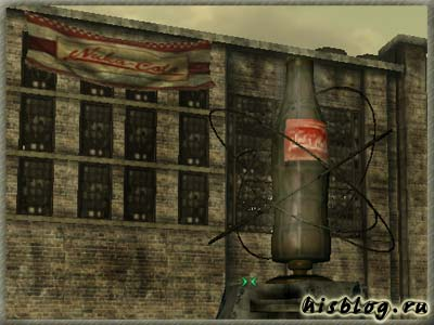 Завод ядер-колы