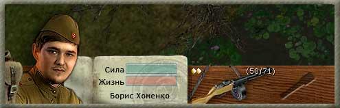 После выбора одного из персонажей, справа появляются кнопки различной формы.