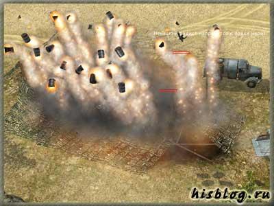 взрыв горючего возле цистерны