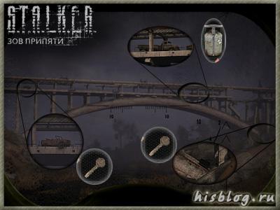 Автоколонна на мосту имени Преображенского, ключи и баллон с газом