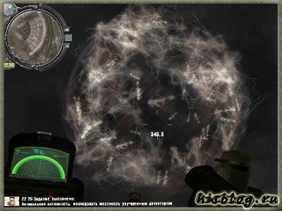 Пространственный пузырь